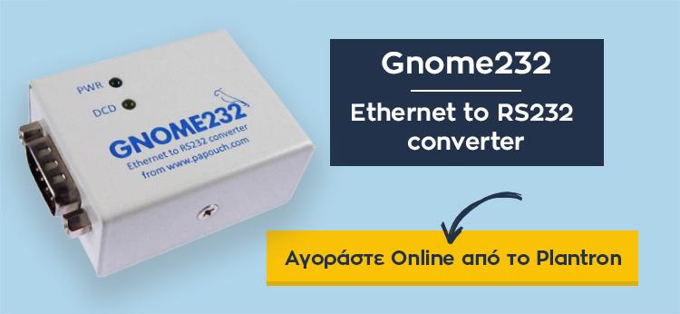 gnome232