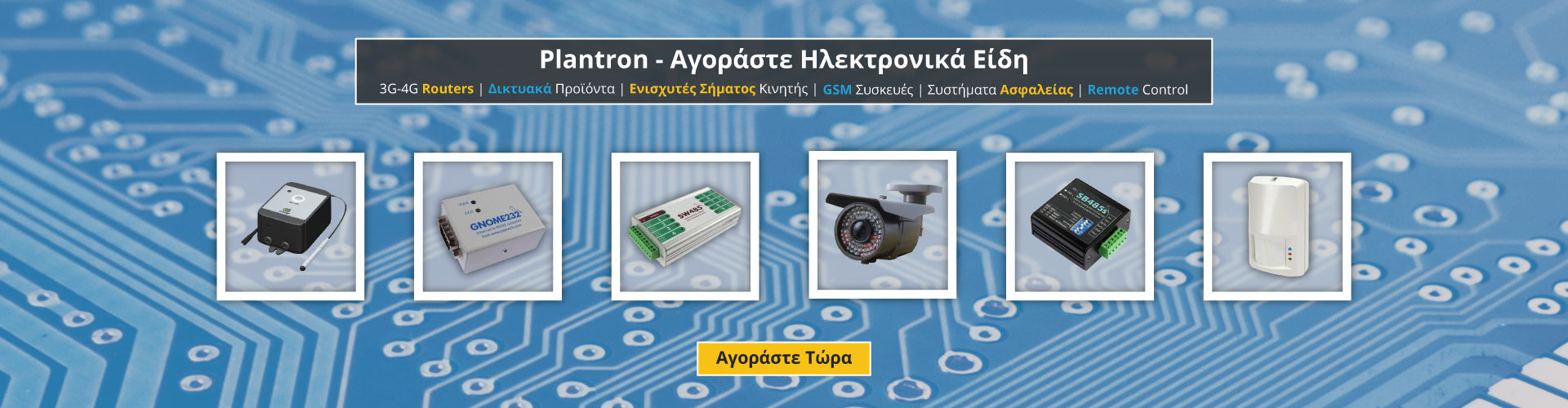 plantron products