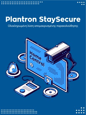 Plantron StaySecure